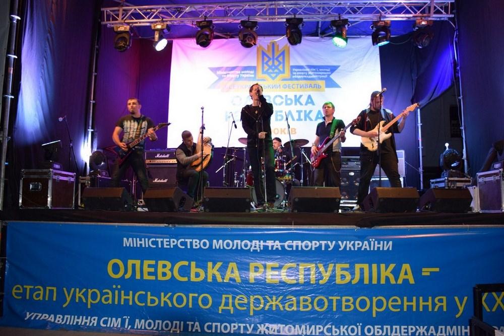 фестиваль (80)