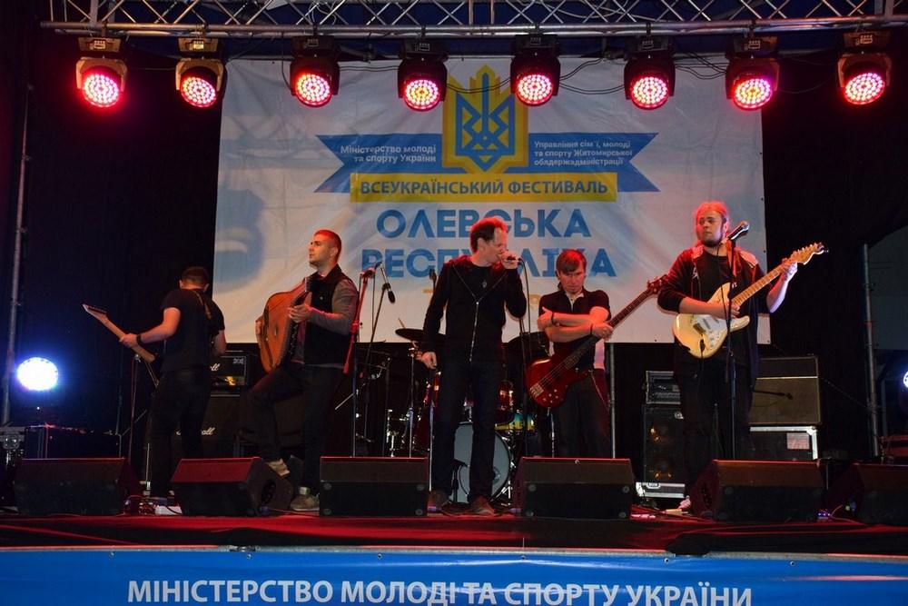 фестиваль (88)