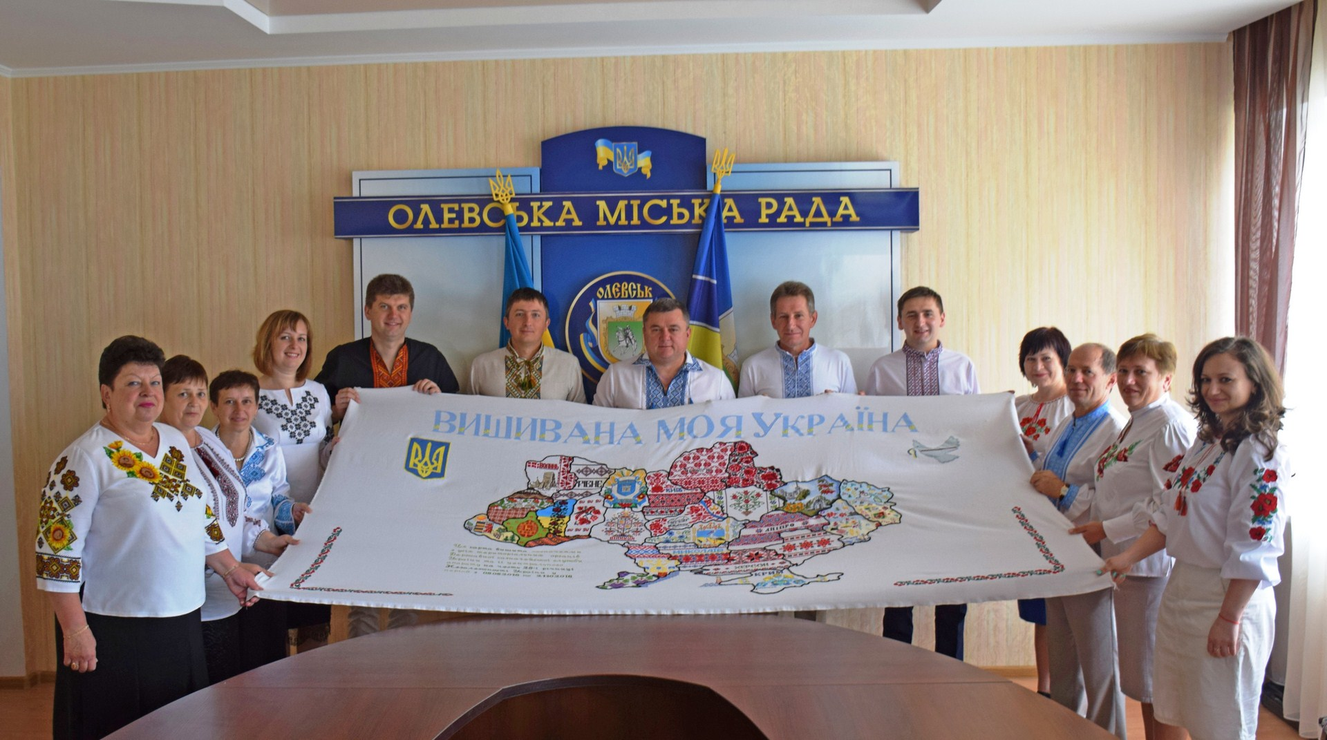 В Олевську презентували казначейську карту «Вишивана моя Україна ... d85ea4caf456c