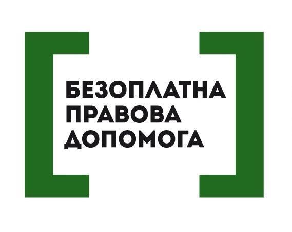 Мешканців Херсонщини запрошують долучитися до регіональної команди громадських радників